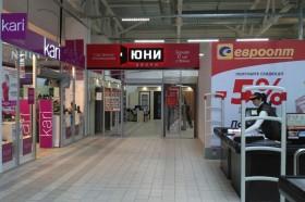 Магазины ЮНИдвери